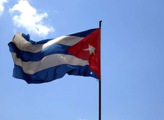 На Кубе объявили нового главу Компартии