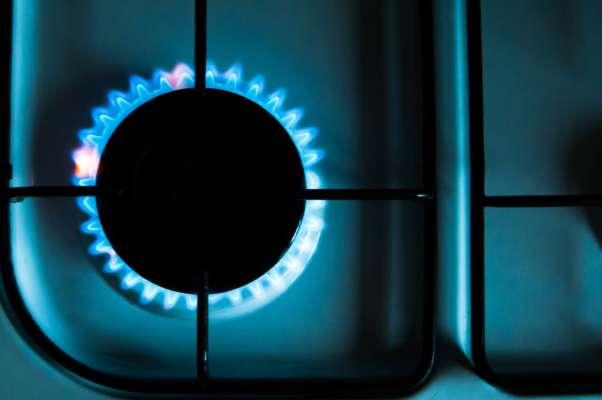 В Україні зросла вартість імпортного газу
