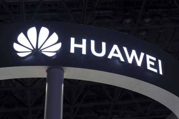 Конкурент iOS та Android: Huawei презентувала свою операційну систему