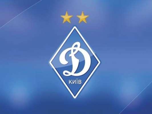 Динамо выступило с официальным заявлением касательно драки фанатов на НСК Олимпийский