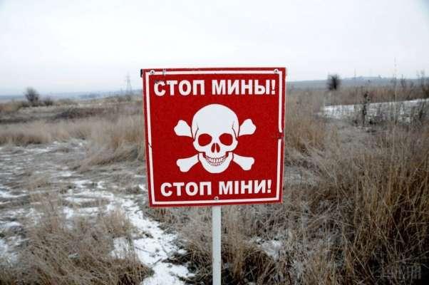 На Донбасі підірвалися військові: є жертви