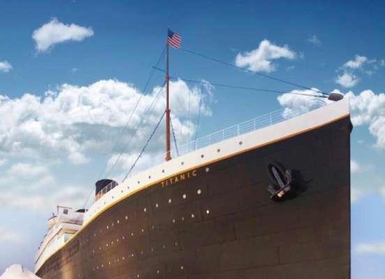Музей Титаника