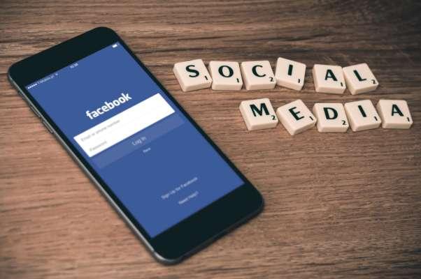 Facebook планує виплатити ЗМІ мільярд доларів впродовж трьох років