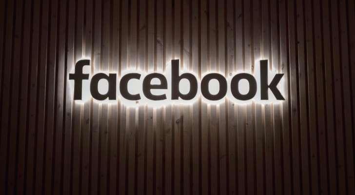 Facebook заморозил аккаунт главы Венесуэлы за ложь о Covid-19