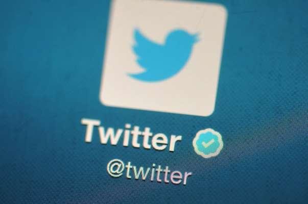 """Дозволить уникнути """"небажаної уваги"""" до себе: у Twitter з'явиться нова функція"""
