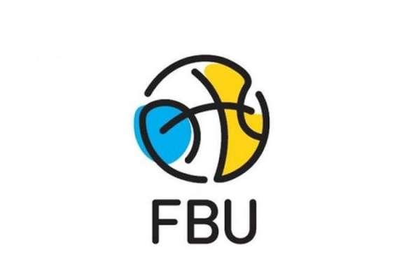 ФБУ изменила систему ведения турнирных таблиц