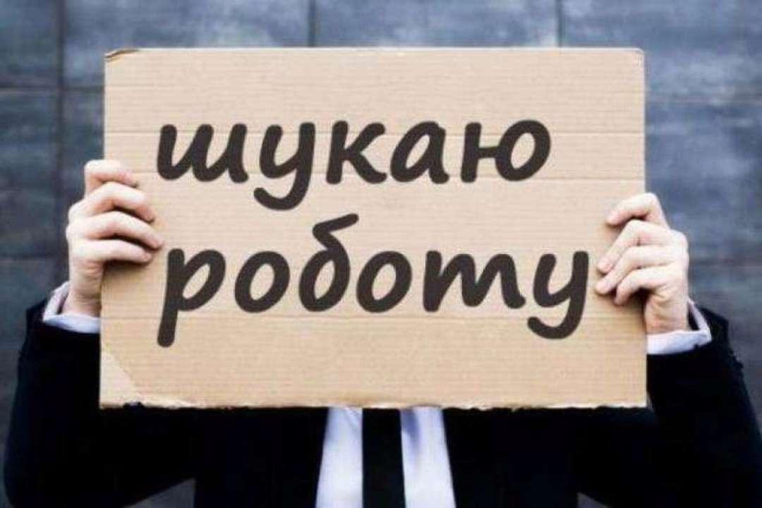 За рік в Україні виріс рівень безробіття