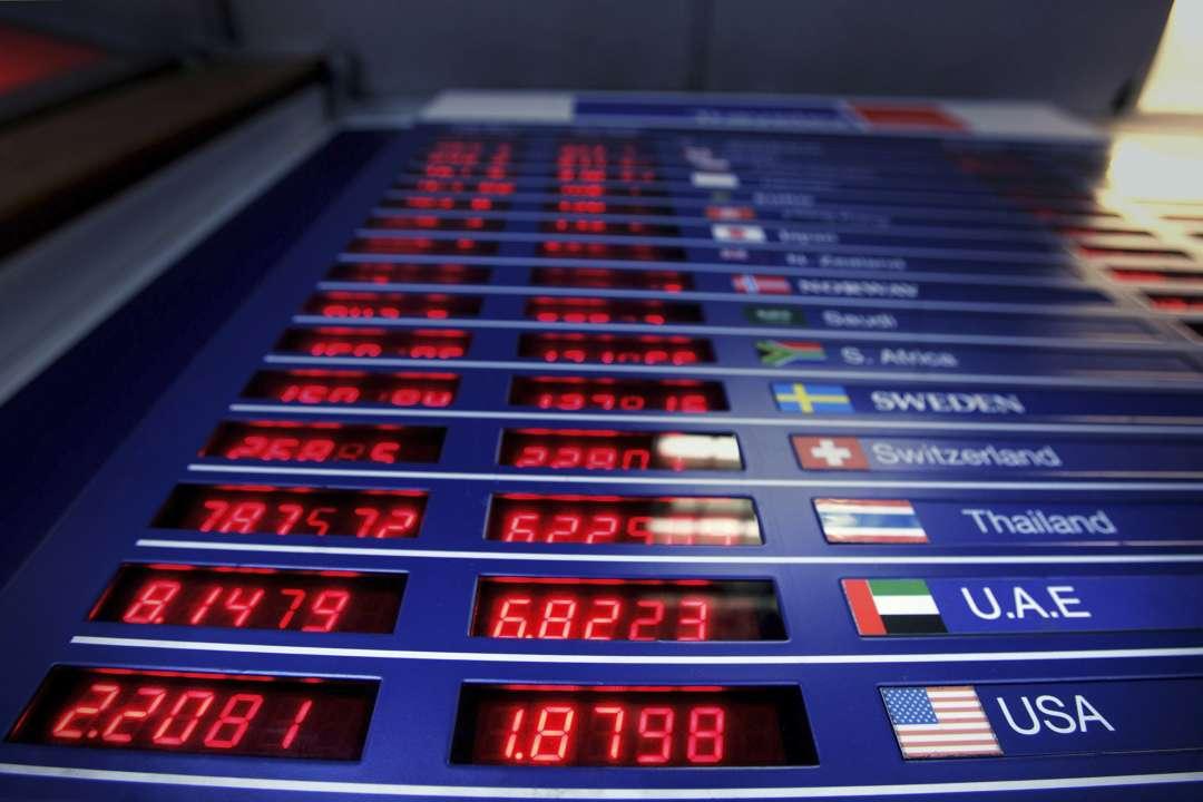 Курс валют на 7 квітня: гривня зміцнилася до американського долара