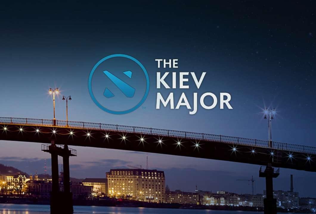 Київ може прийняти мейджор з Dota 2