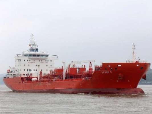 Нападение пиратов на танкер: в МИД сообщили были ли украинцы на борту
