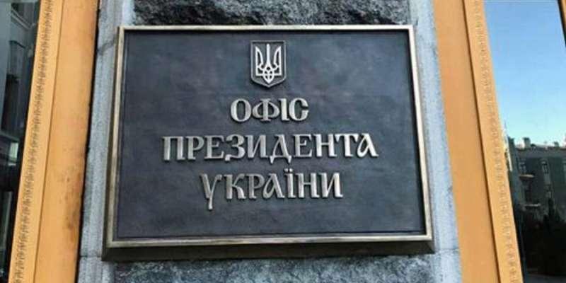 В Офісі президента пояснили, з якою метою РФ стягує війська до кордонів України