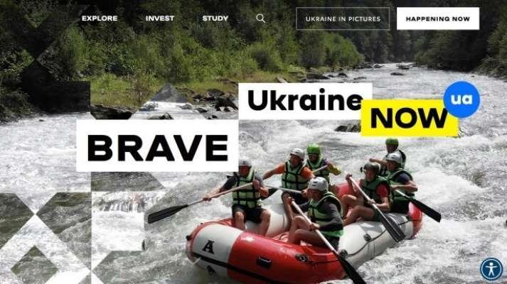 В України з'явився офіційний англомовний сайт
