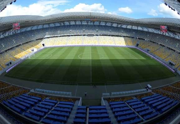 Стало відомо, де Україна зіграє з Боснією і Герцеговиною та Болгарією