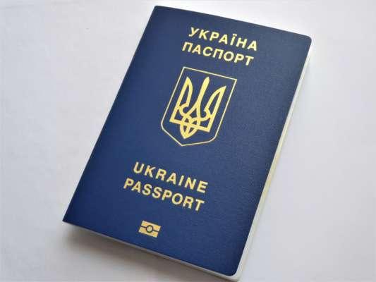Украина подписала безвизовое соглашение с еще одной страной
