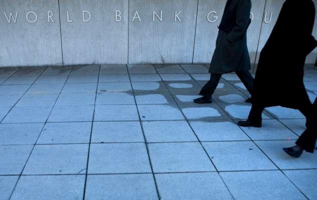 Світовий банк припиняє публікацію рейтингу Doing Business