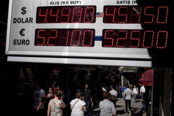 Люди проходять дошку обміну валюти, яка ніколи ціни на долари і євро