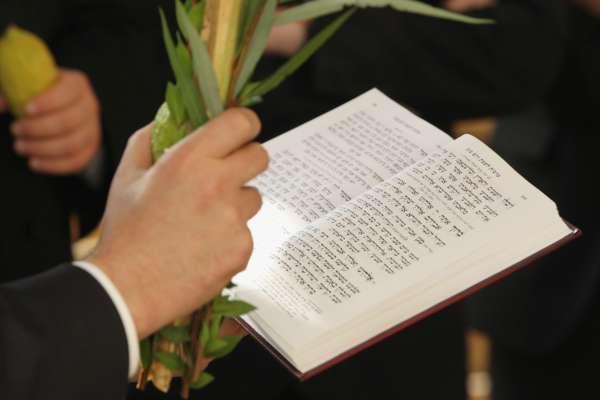 Суккот 2021: традиции и суть праздника
