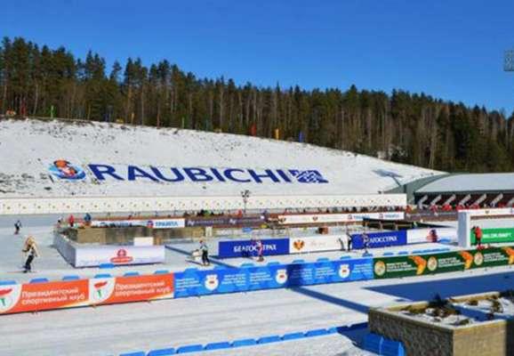 IBU перенес этап Кубка мира из Раубичей в Контиолахти