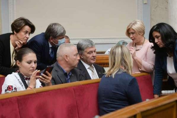 Рада не підтримала звернення про надання Україні статусу основного союзника США поза НАТО