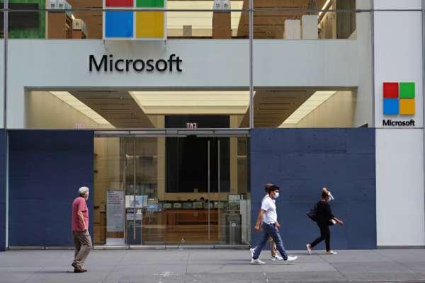 У Microsoft розповіли, коли припинять підтримку Windows 10