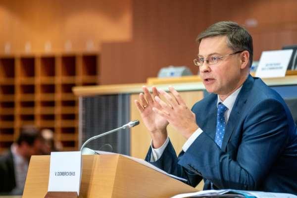 Україна має виконати дві умови для отримання фіндопомоги від ЄС
