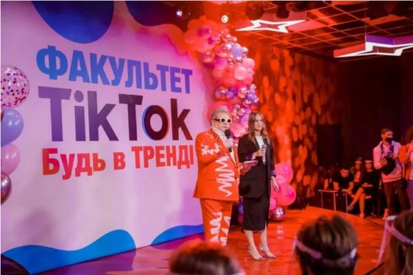 Поплавский открыл в своем университете первый в мире факультет TikTok