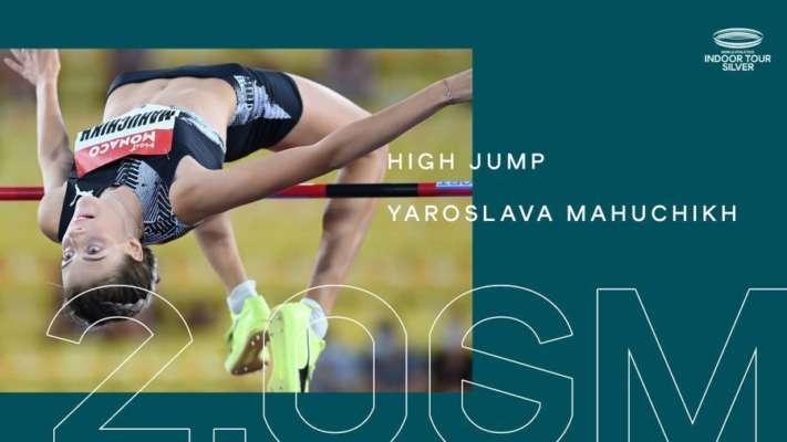 Ярослава Магучіх встановила рекорд України