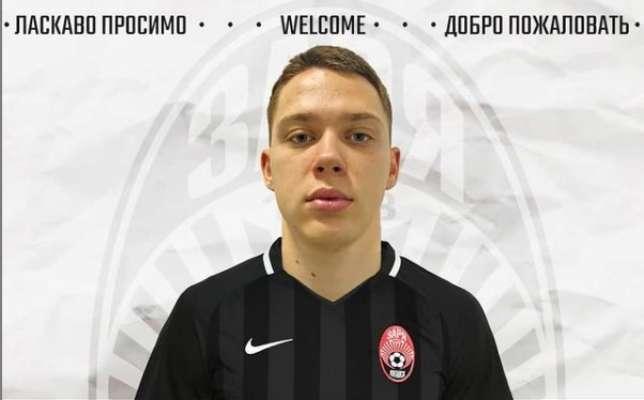 Зоря підписала контракт з гравцем молодіжної збірної України