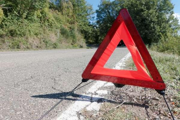 Дорожній знак