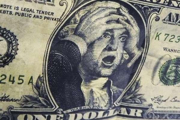 Мировая экономика потеряет 22 трлн долларов из-за пандемии  - прогноз МВФ