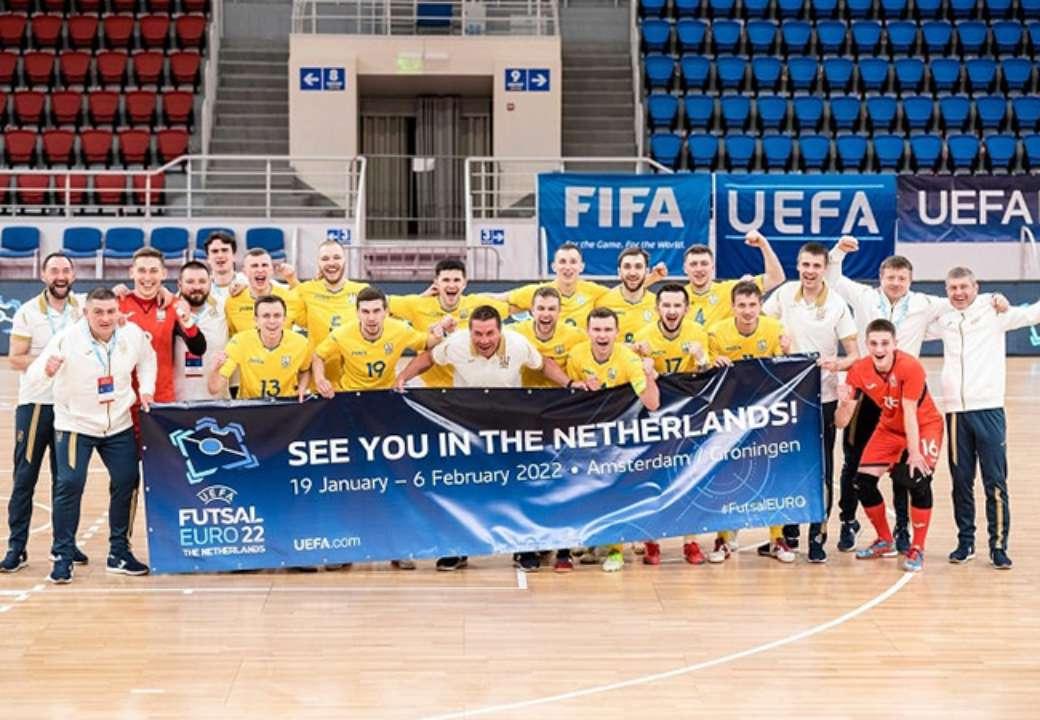 Збірна України гарантувала собі місце на Євро-2022 з футзалу