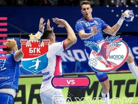 Мотор в матче за бронзу SEHA League уверенно справился с белорусским грандом