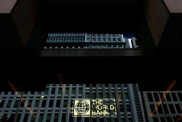 Во Всемирном банке назвали условия выделения Украине транша