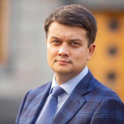 Дмитро Розумков