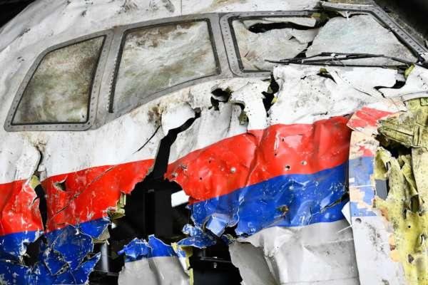 Катастрофа MH17: останки двох пасажирів так і не виявили
