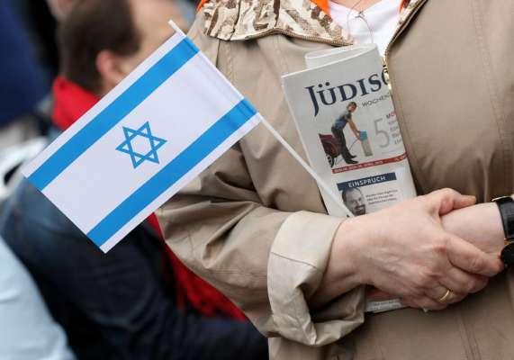 В Германии прах антисемита похоронили под надгробием еврейского ученого