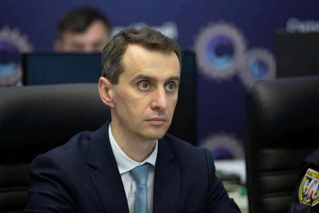 Ляшко рассказал, стоит ли украинцам планировать отпуск за границей