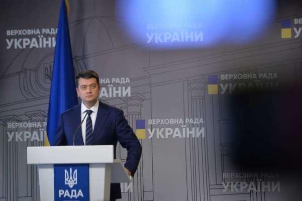 Спикера Верховной Рады Дмитрия Разумкова отстранили от ведения пленарных заседаний