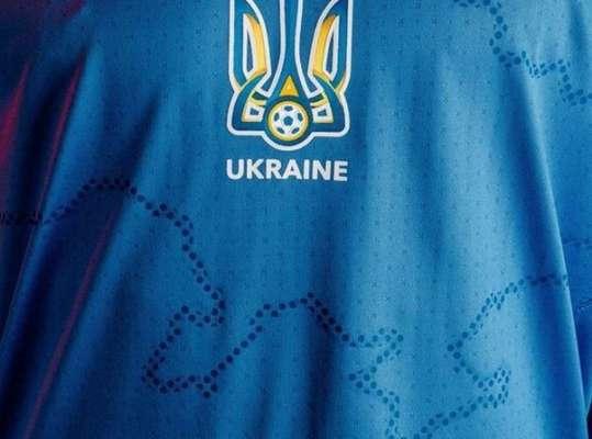 Стало відомо, в якій формі Україна зіграє з Нідерландами. Фото