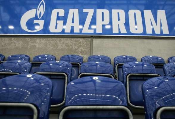Украина обратится в Еврокомиссию из-за нового газового контракта Венгрии с РФ