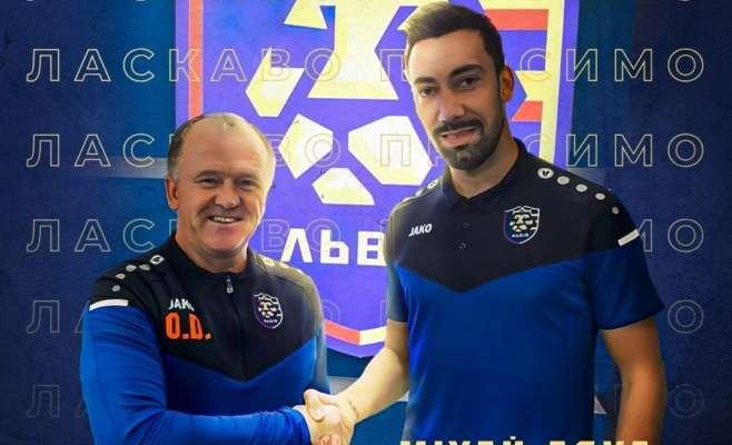 ФК Львов подписал румынского защитника