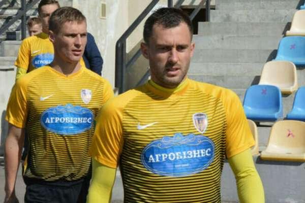 Кремінь - Агробізнес. LIVE трансляція матчу Першої ліги України