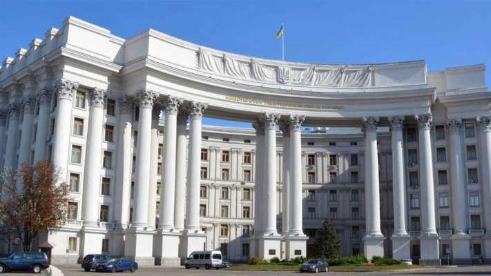 Міністерство закордоних справ України
