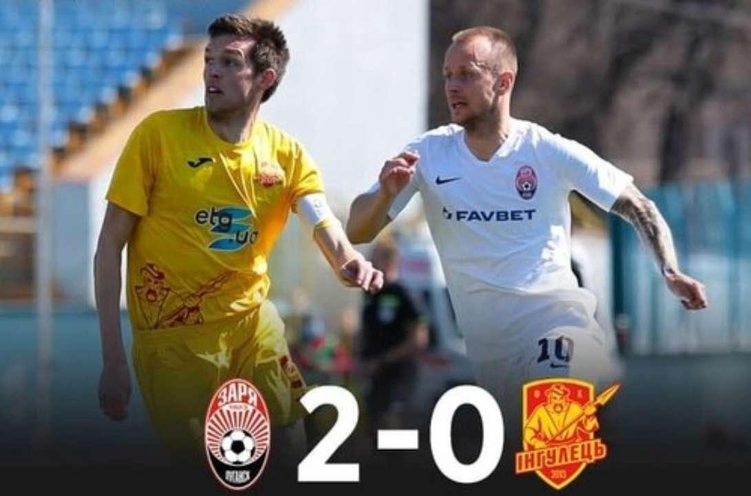 Заря - Ингулец - 2:0. Обзор матча и видео голов