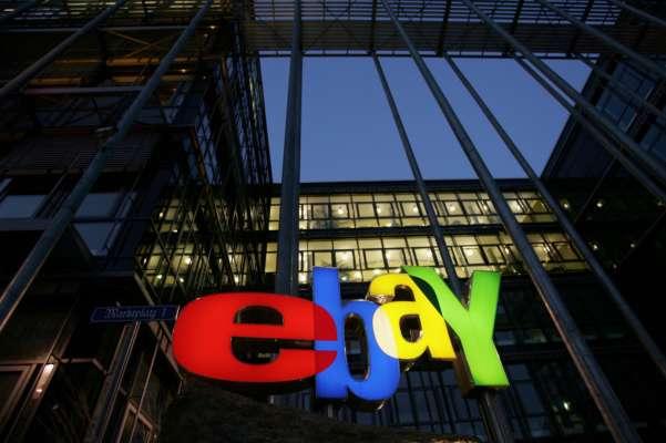 eBay упрощает ведение бизнеса для продавцов из Украины