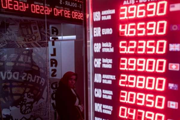 Курс валют на 16 серпня: євро і долар дешевшають