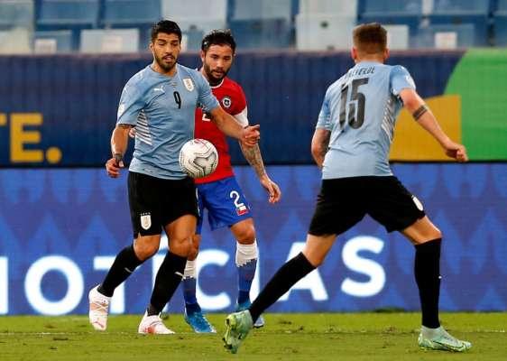 Уругвай - Чилі - 1:1. Огляд матчу і відео голів