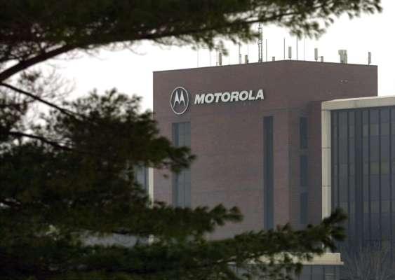 """Передача енергії """"в повітрі"""": Motorola розробляє інноваційну зарядку для смартфонів"""