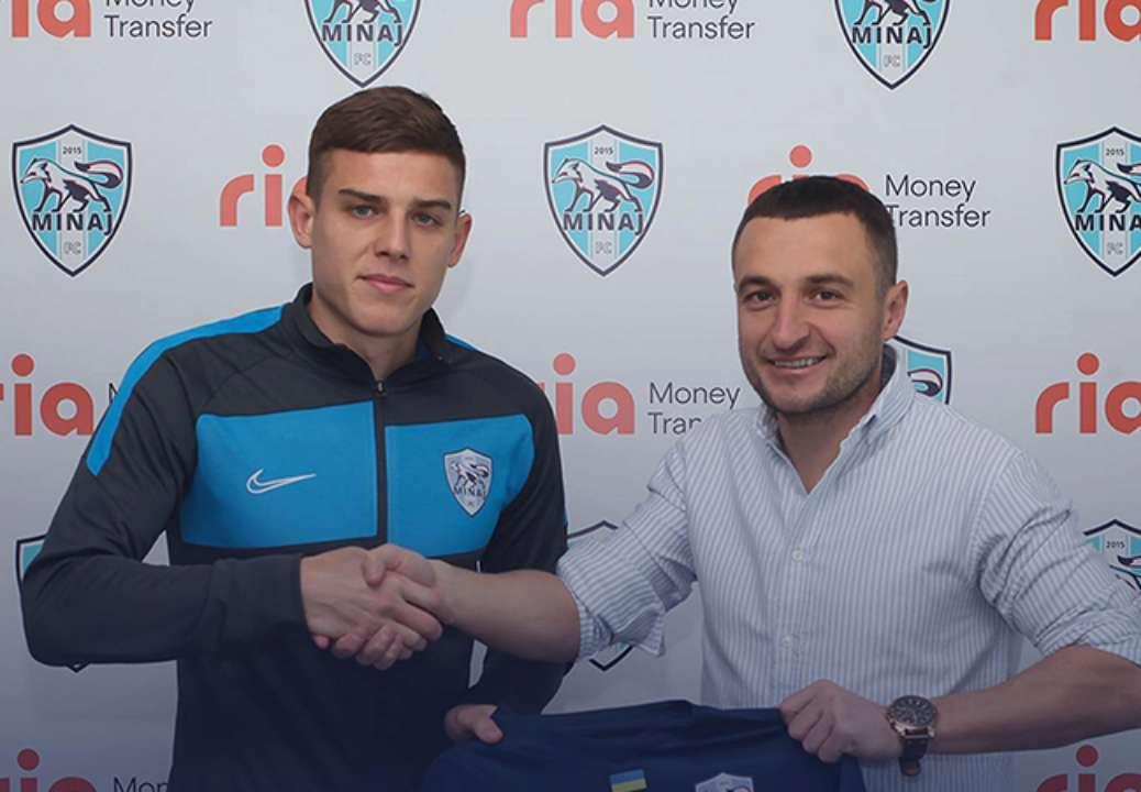 Минай оголосив про трансфер вихованця Динамо