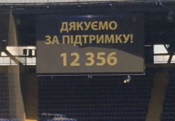 Метал побив свій же рекорд відвідуваності в сезоні-2020/21